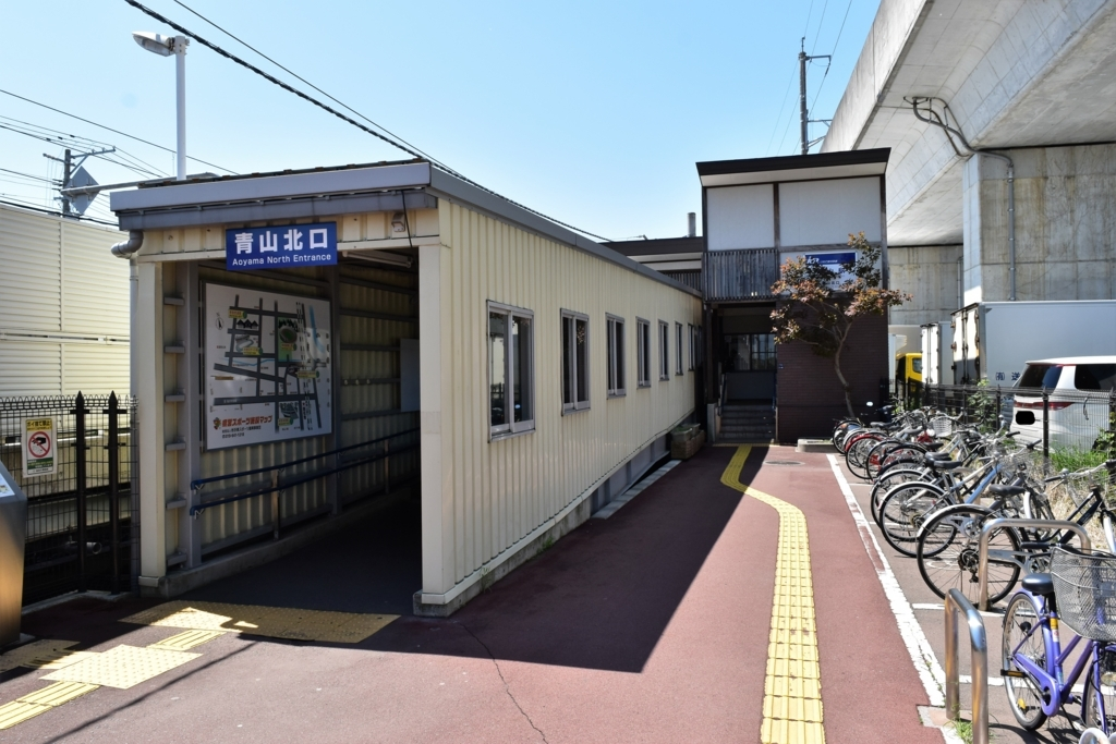 f:id:yuikaoriyui:20180520113516j:plain