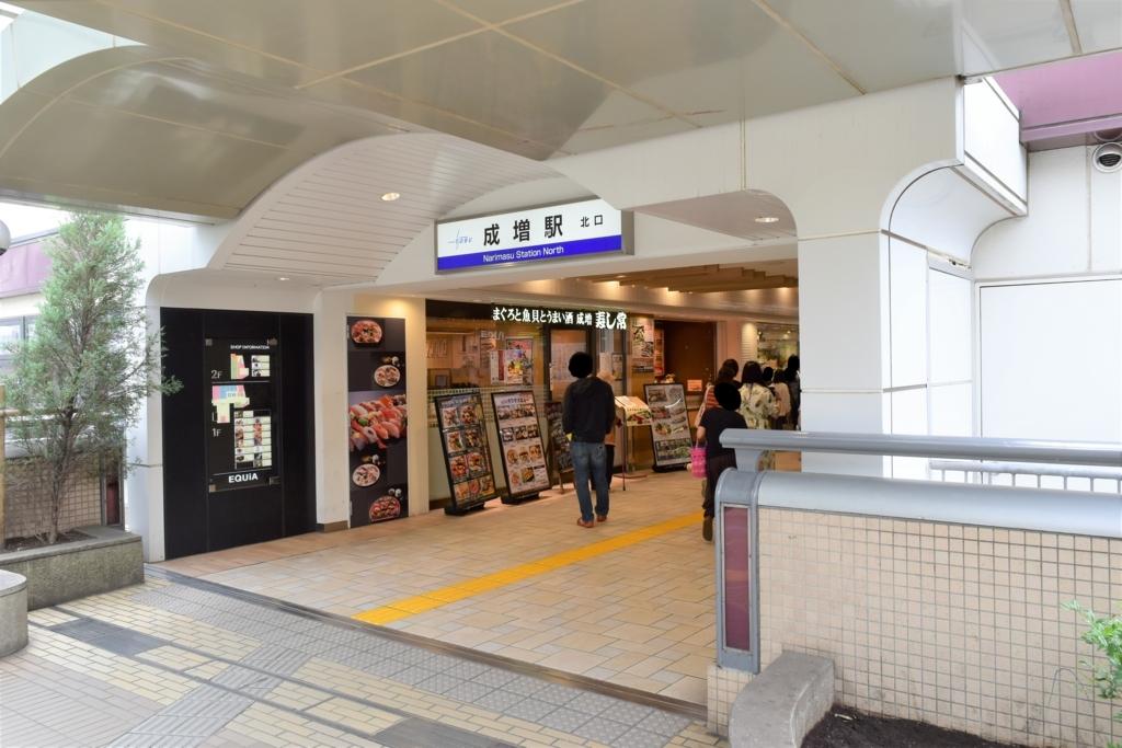 f:id:yuikaoriyui:20180622210726j:plain