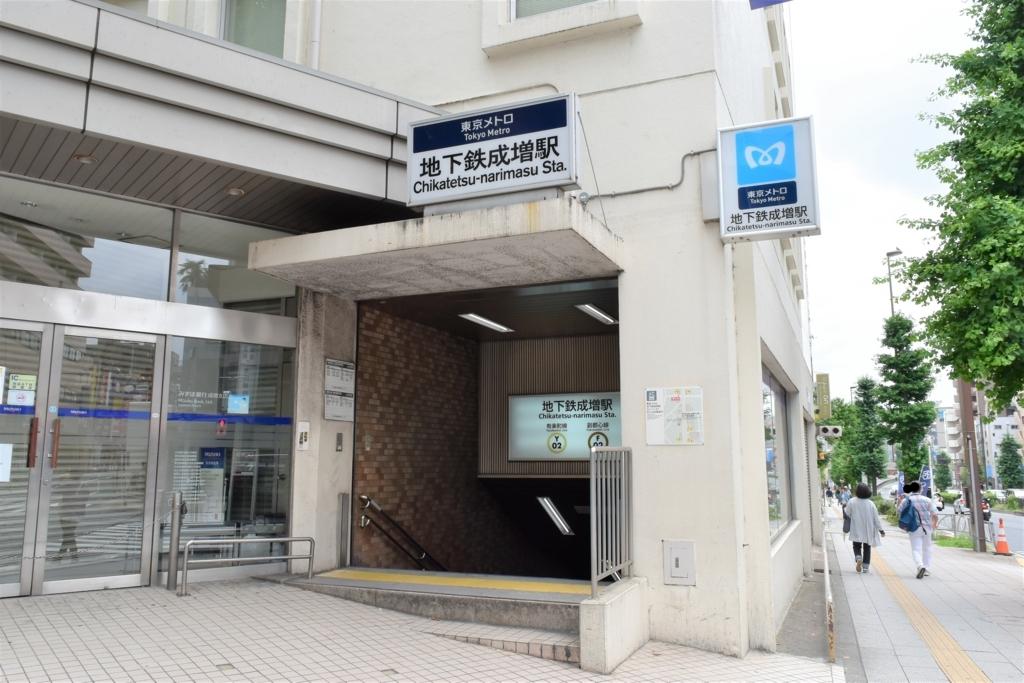 f:id:yuikaoriyui:20180622211046j:plain