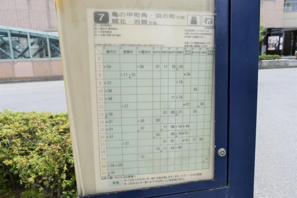 f:id:yuikaoriyui:20180723115701j:plain