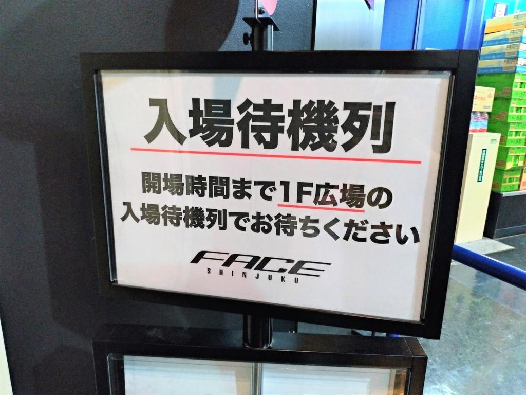 f:id:yuikaoriyui:20180812125840j:plain