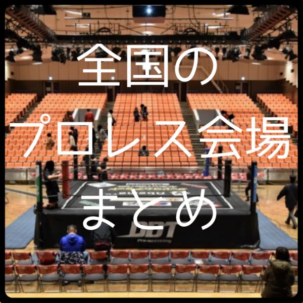 f:id:yuikaoriyui:20190108012158p:plain