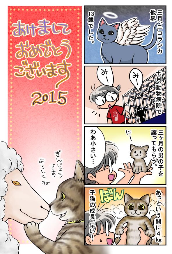 http://f.st-hatena.com/images/fotolife/y/yuikawanishi/20150408/20150408140832_original.jpg?1428470217