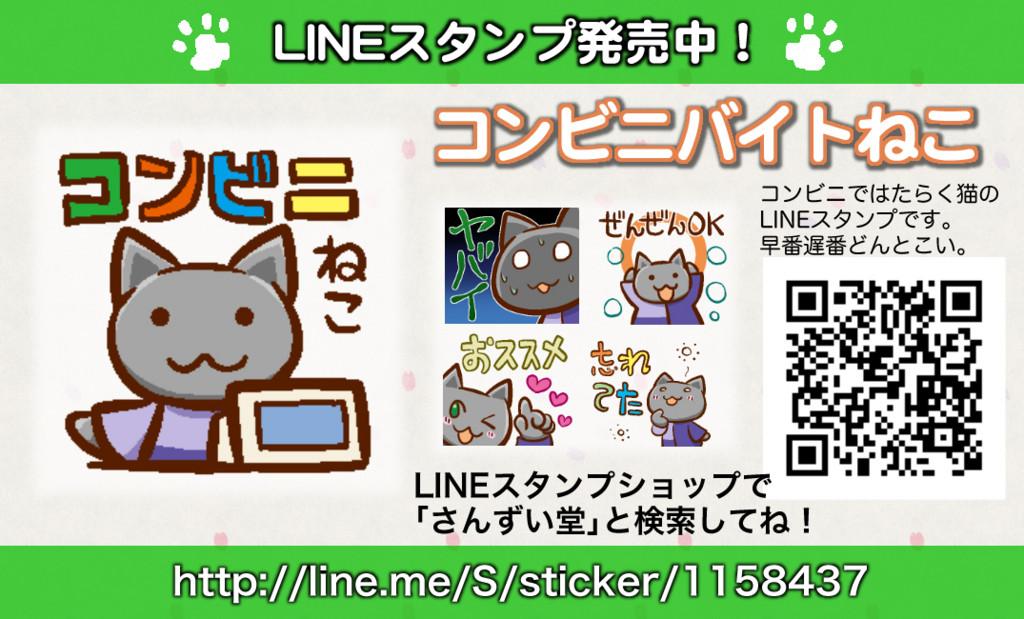f:id:yuikawanishi:20150709234606j:image