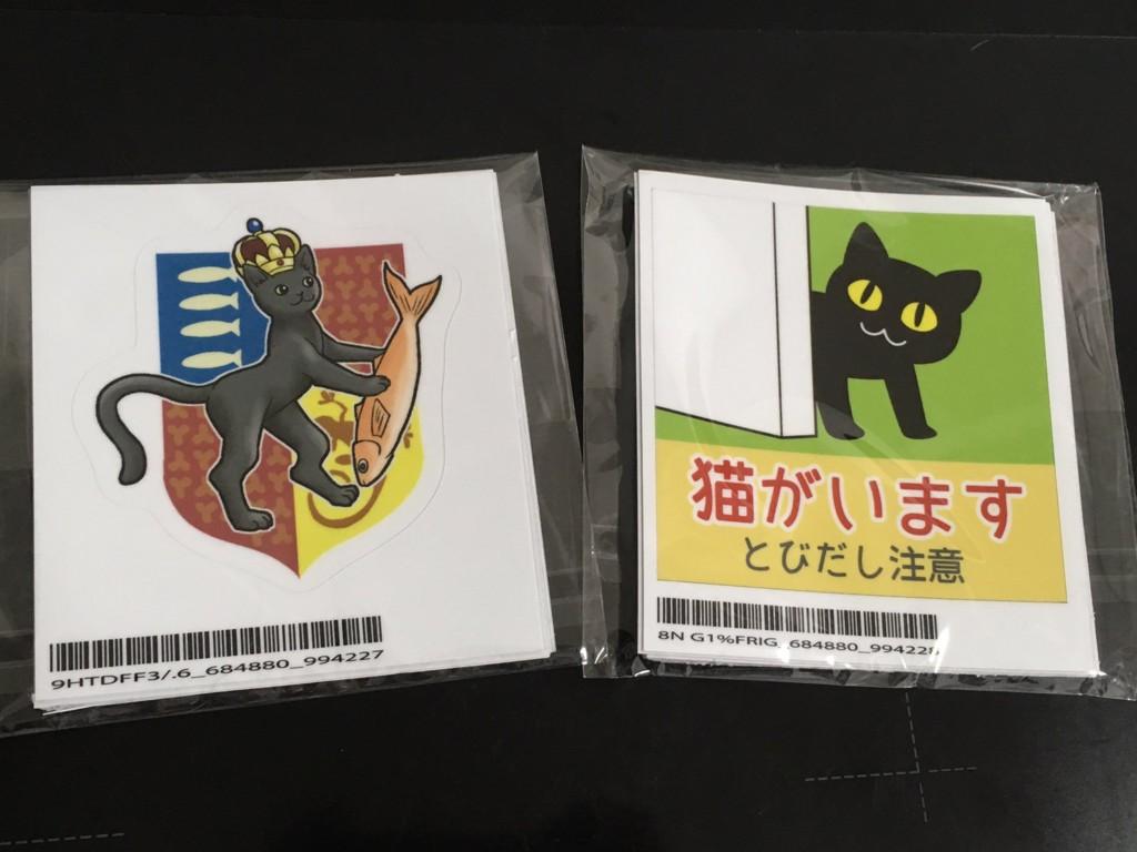f:id:yuikawanishi:20160922053121j:plain