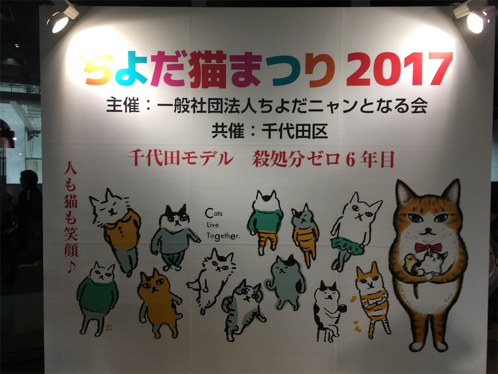 f:id:yuikawanishi:20170219123211j:image