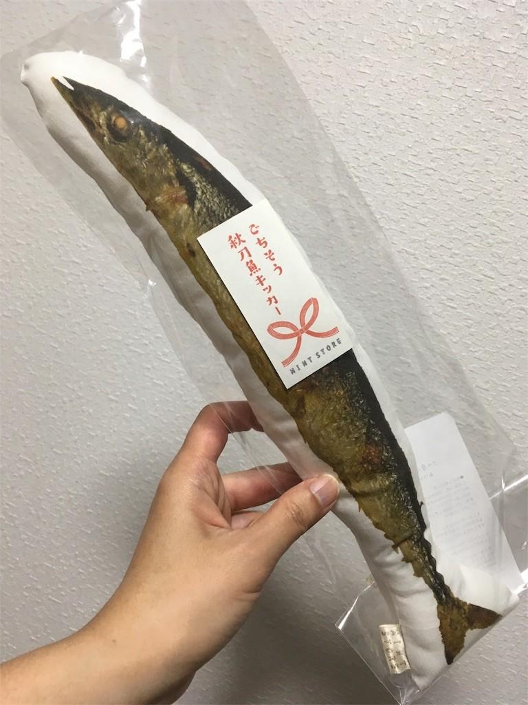 f:id:yuikawanishi:20170219123542j:image