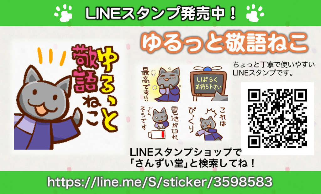f:id:yuikawanishi:20180523170805j:plain