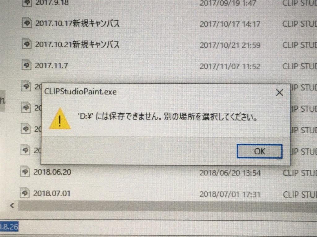 f:id:yuikawanishi:20200827144000j:image