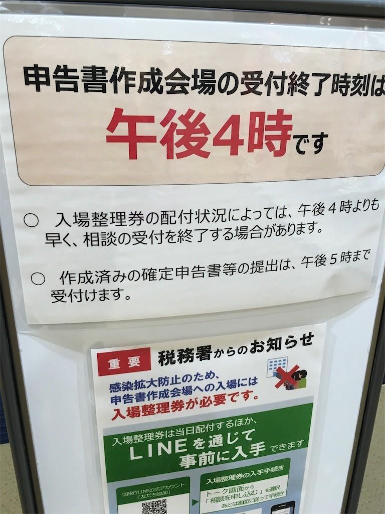 f:id:yuikawanishi:20210225203601j:image