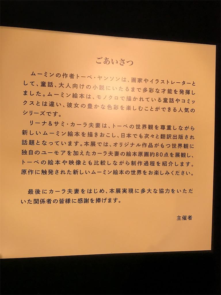 f:id:yuiko0611549:20161204113854j:image