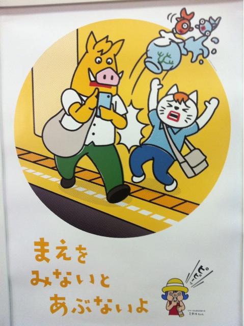f:id:yuiko1230:20140818134818j:plain