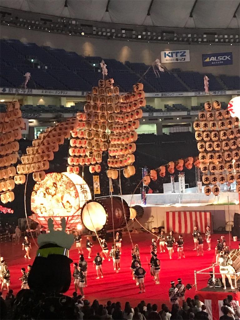 f:id:yuiko1230:20170621231529j:image