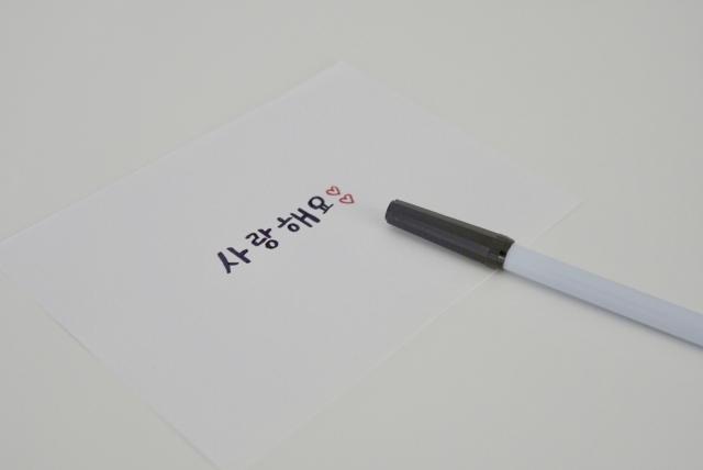 f:id:yuikorean:20200630143259j:plain