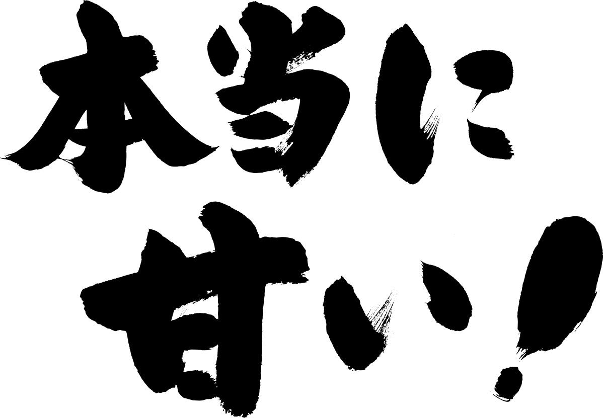 f:id:yuikorean:20200819133425j:plain