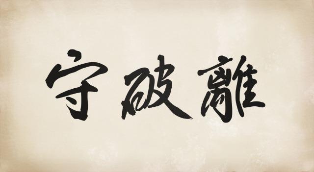 f:id:yuikorean:20200821114841j:plain
