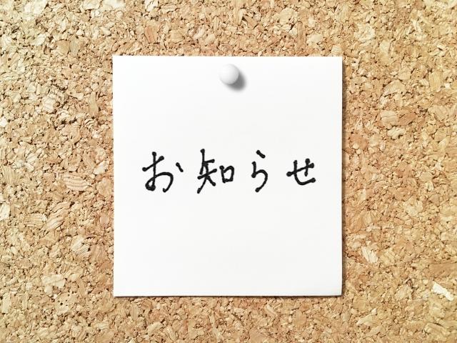 f:id:yuikorean:20200824113327j:plain