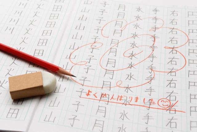 f:id:yuikorean:20200827113306j:plain