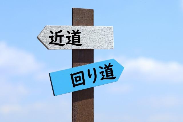 f:id:yuikorean:20200831144225j:plain