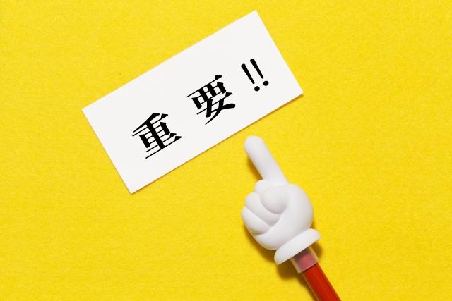 f:id:yuikorean:20200902114706j:plain
