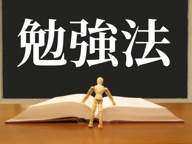 f:id:yuikorean:20200928174525j:plain