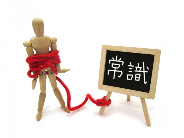 f:id:yuikorean:20201006111258j:plain