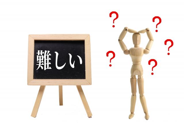 f:id:yuikorean:20201007160942j:plain