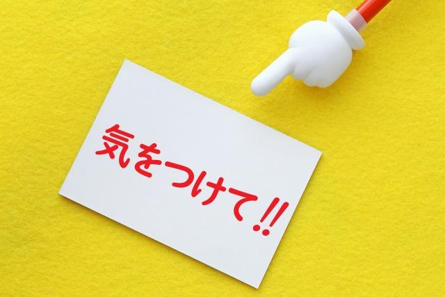 f:id:yuikorean:20201015111805j:plain
