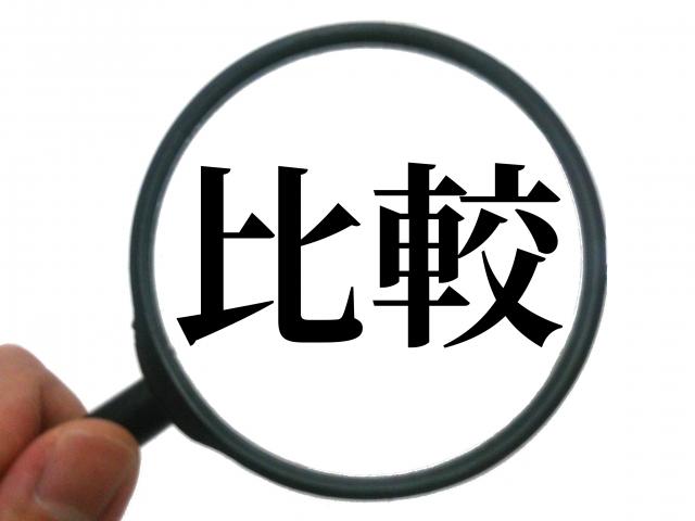 f:id:yuikorean:20201026124945j:plain
