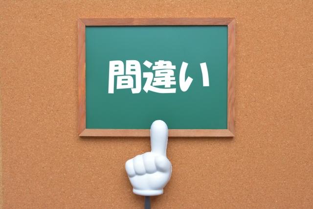 f:id:yuikorean:20201110190714j:plain