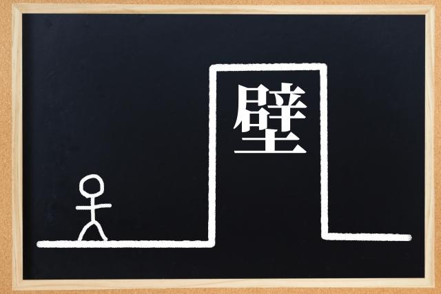 f:id:yuikorean:20201216112848j:plain