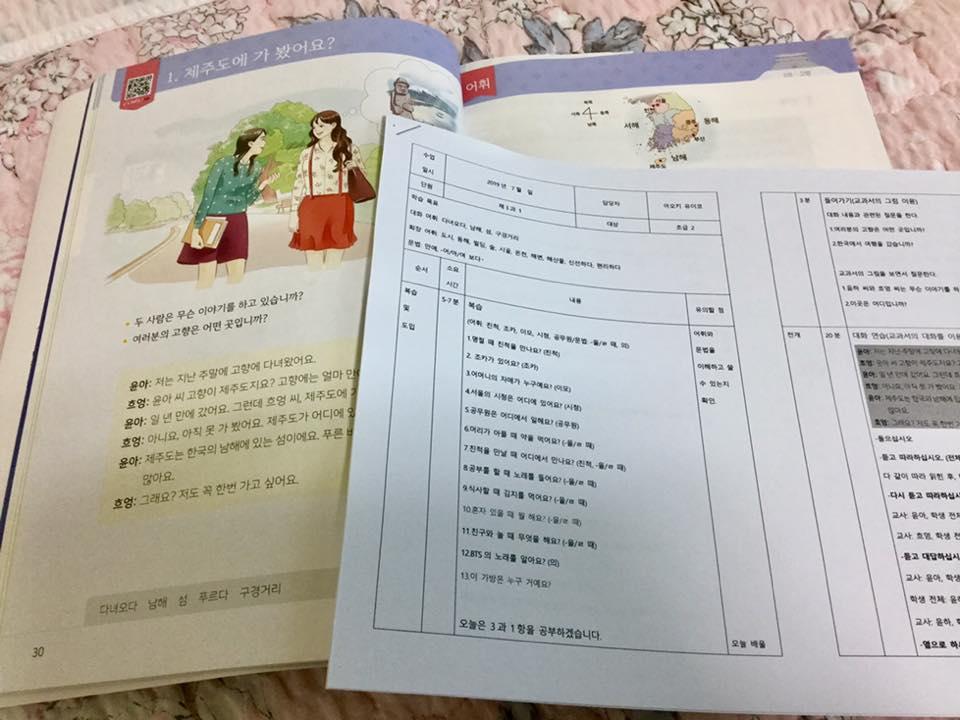 f:id:yuikorean:20210308102046j:plain