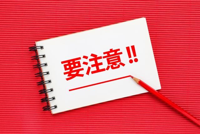 f:id:yuikorean:20210606104628j:plain