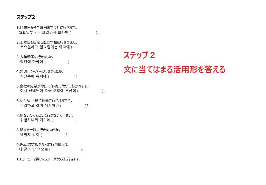 f:id:yuikorean:20210704113929j:plain