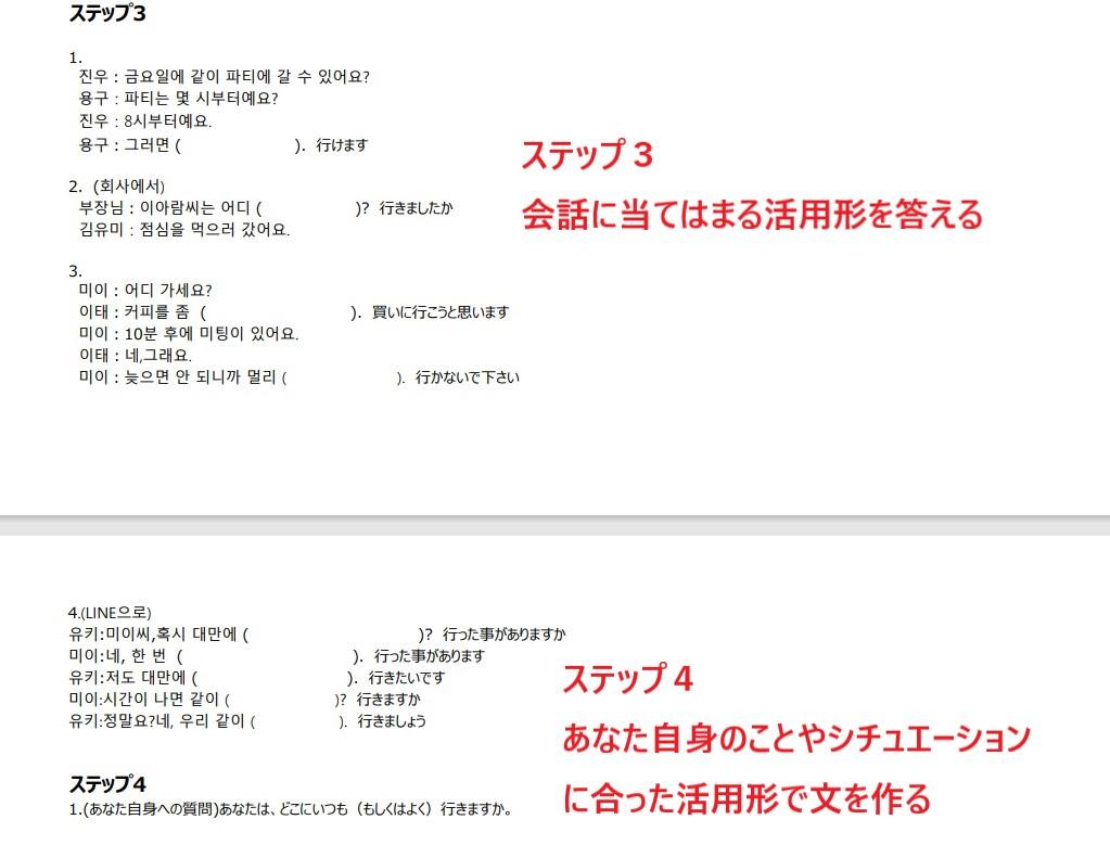 f:id:yuikorean:20210704113953j:plain