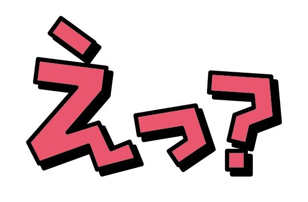 f:id:yuikorean:20210804082734j:plain