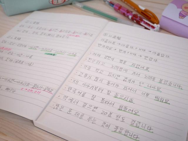 f:id:yuikorean:20210815091142j:plain