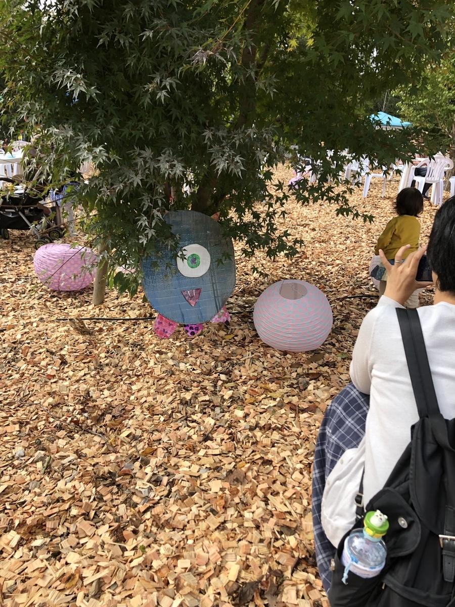 f:id:yuikouriko:20191104152915j:plain