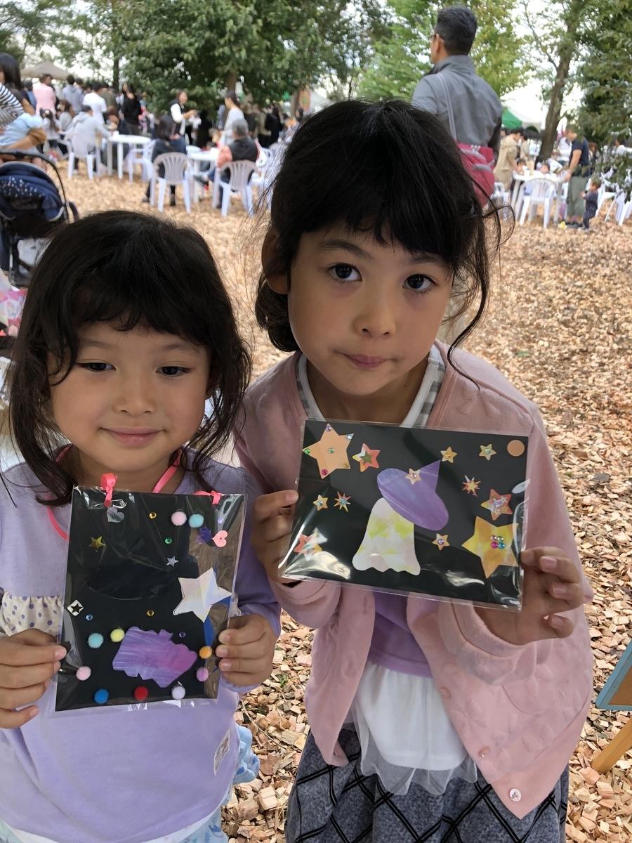 f:id:yuikouriko:20191104153247j:plain