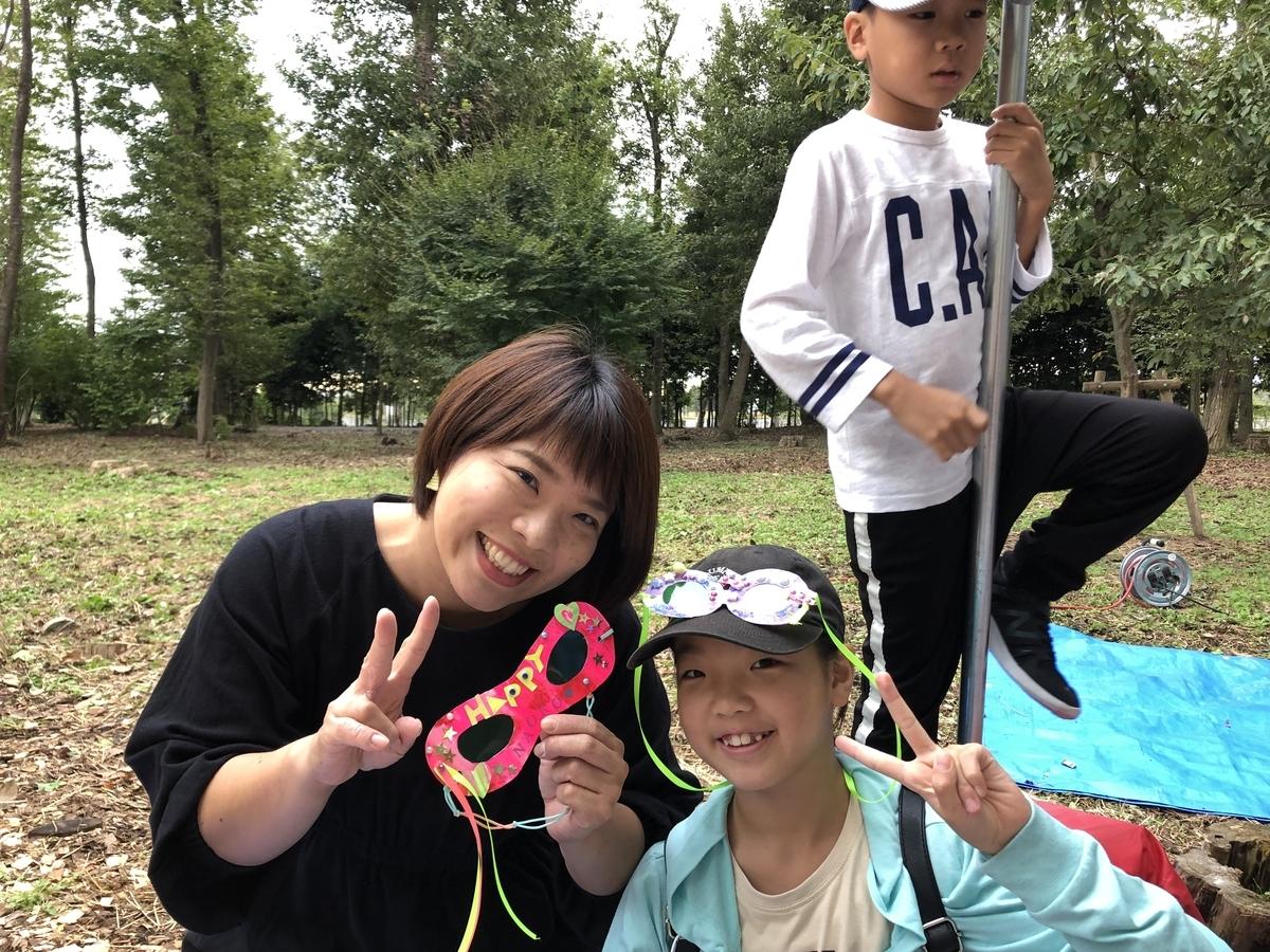f:id:yuikouriko:20191104153430j:plain