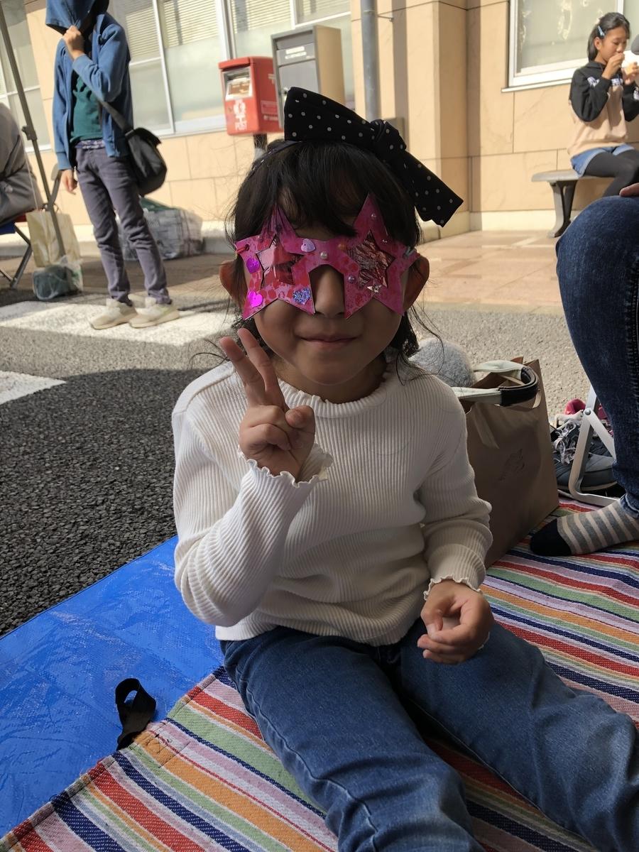 f:id:yuikouriko:20191105094312j:plain