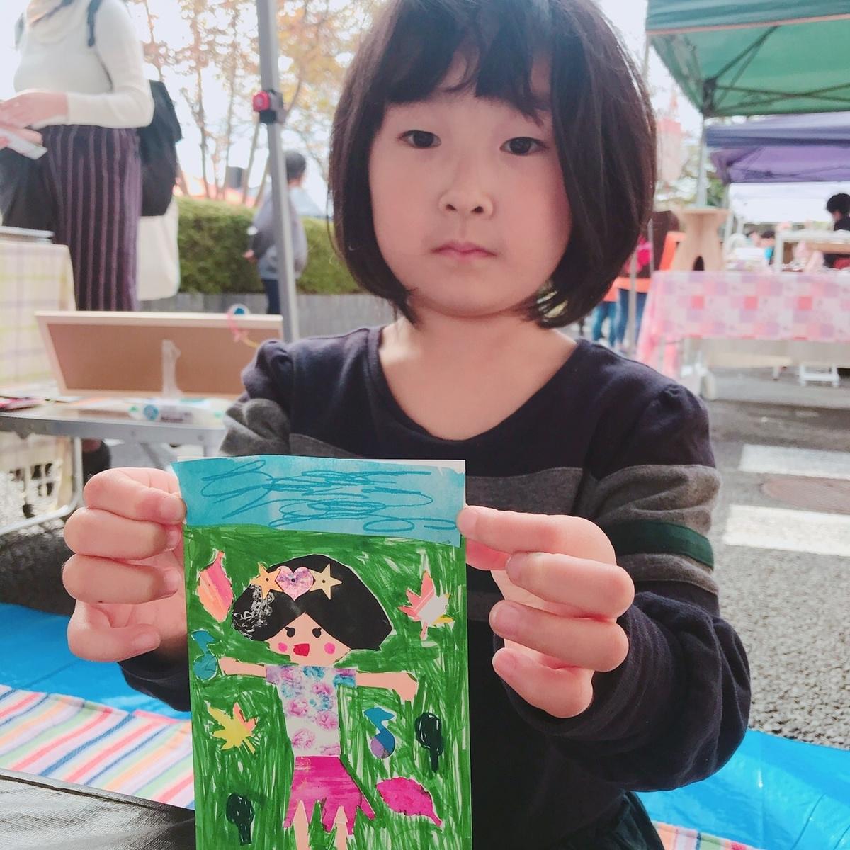 f:id:yuikouriko:20191105094328j:plain