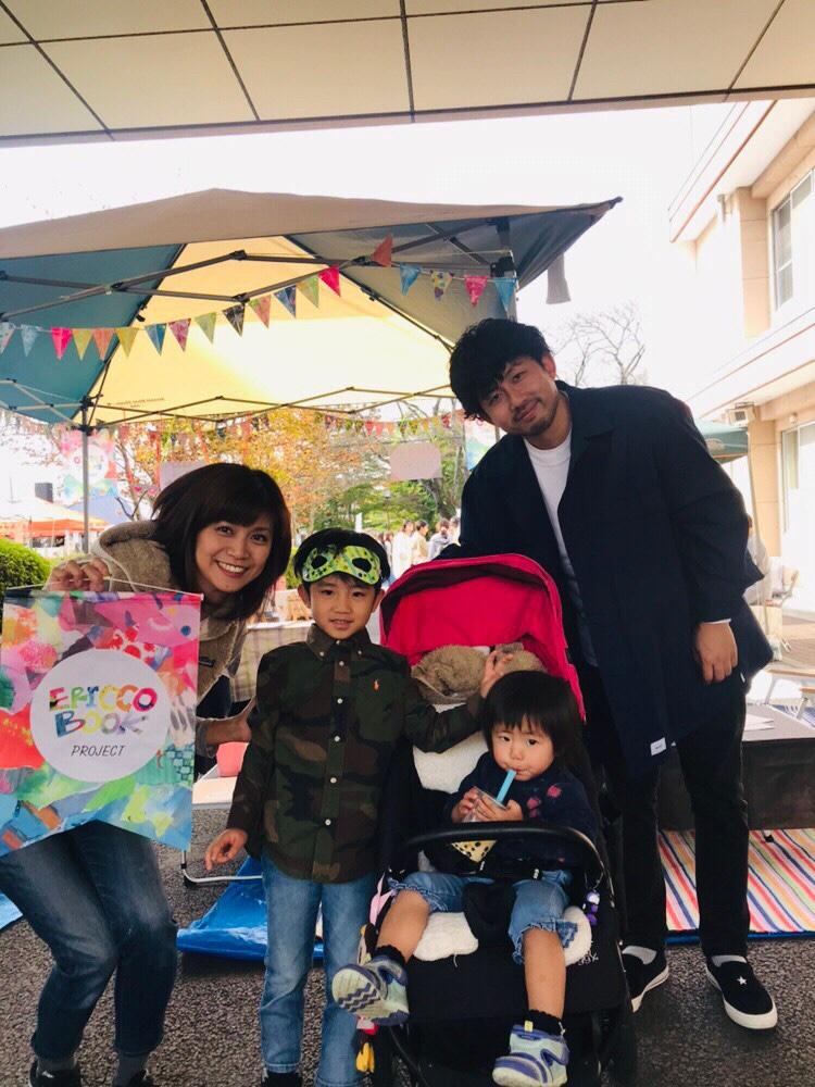 f:id:yuikouriko:20191105094338j:plain