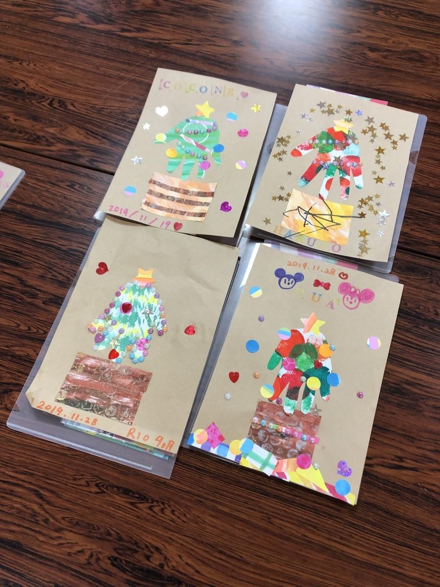 f:id:yuikouriko:20191202132556j:plain