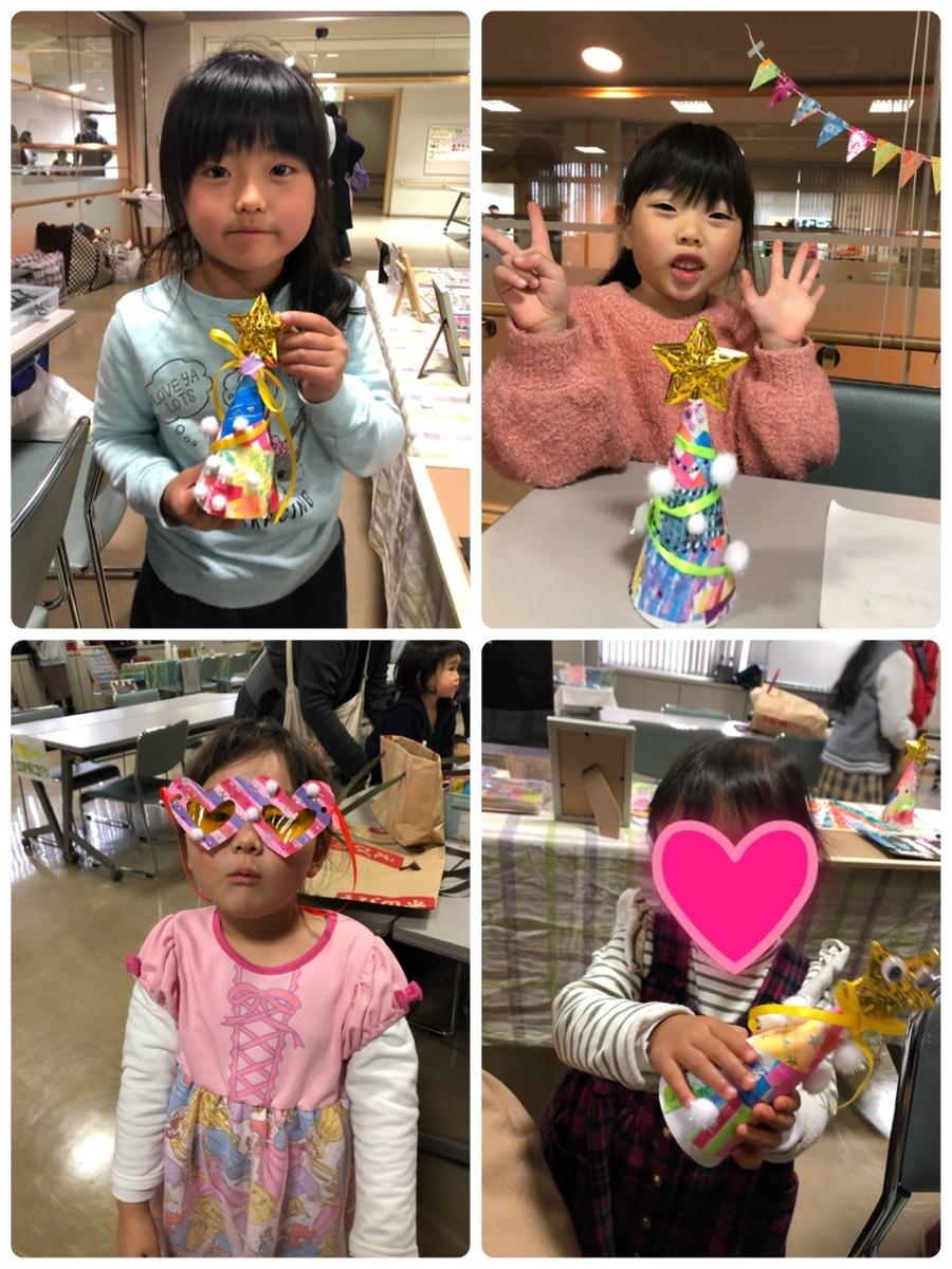 f:id:yuikouriko:20191204111908j:plain