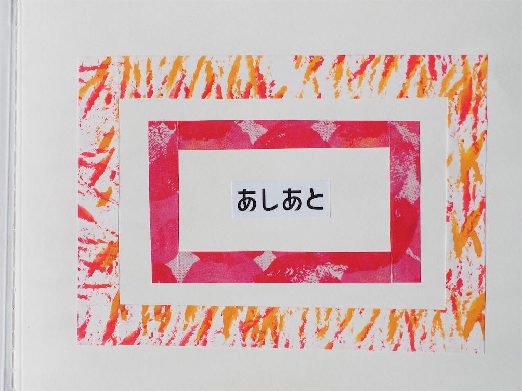 f:id:yuikouriko:20200207203648j:image