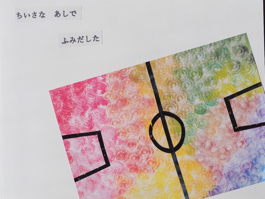 f:id:yuikouriko:20200211215302j:image
