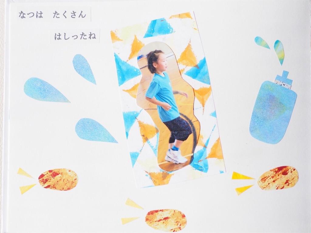 f:id:yuikouriko:20200211215448j:image