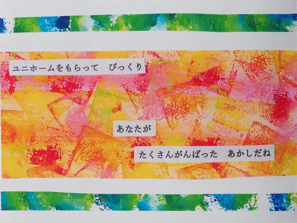 f:id:yuikouriko:20200211215545j:image