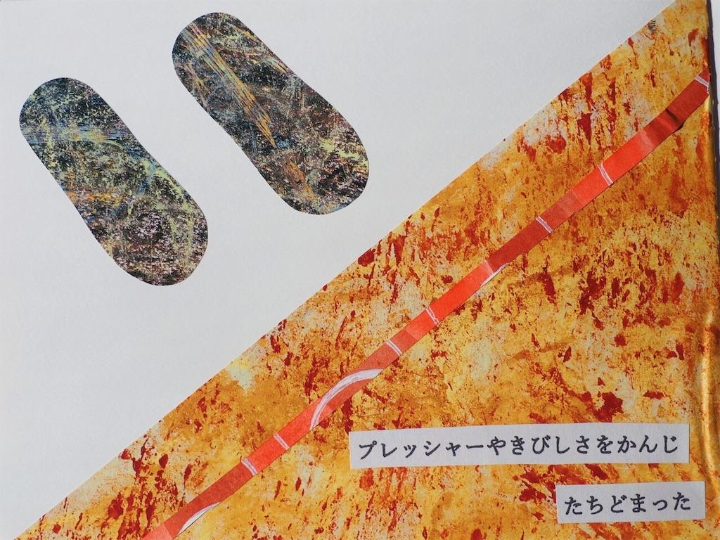 f:id:yuikouriko:20200211215808j:image